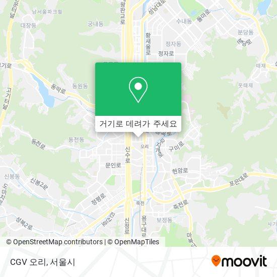 CGV 오리 지도