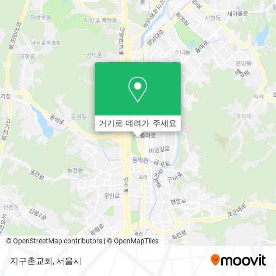 지구촌교회 지도