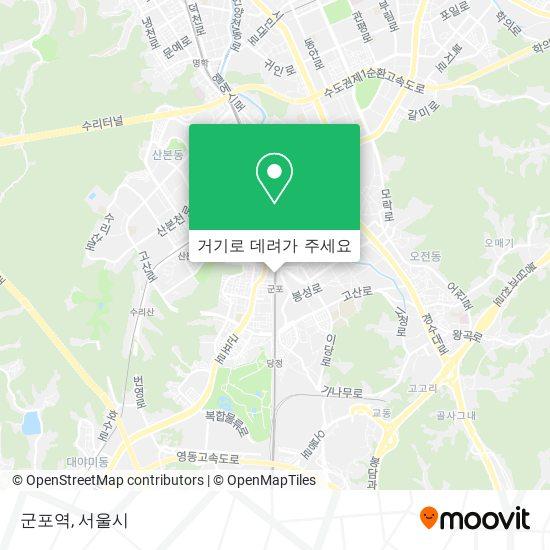 군포역 지도