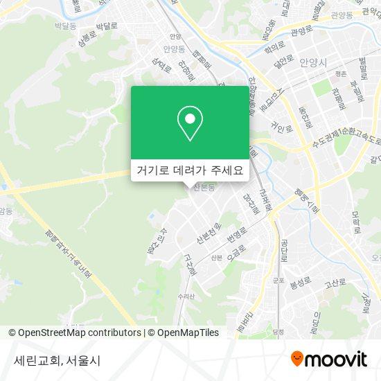 세린교회 지도