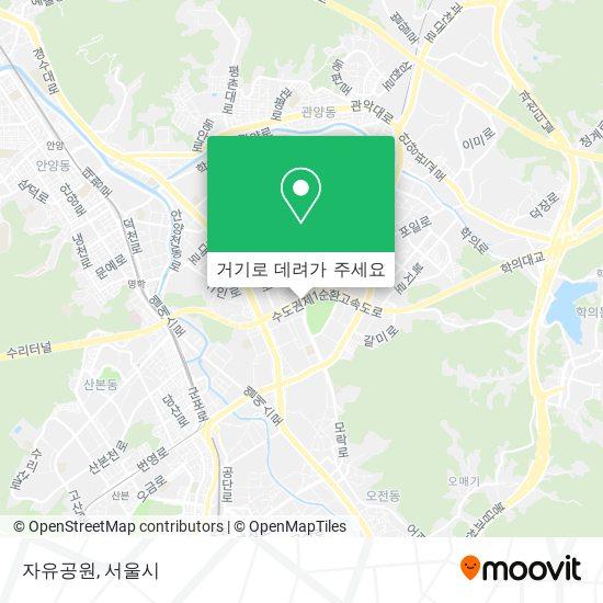 자유공원 지도