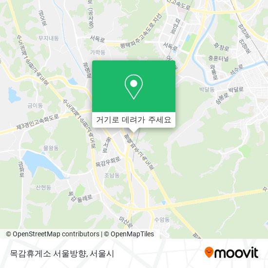 목감휴게소 서울방향 지도