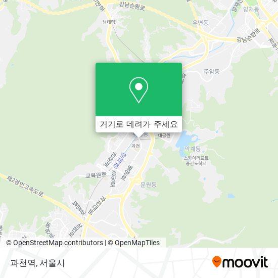 과천역 지도