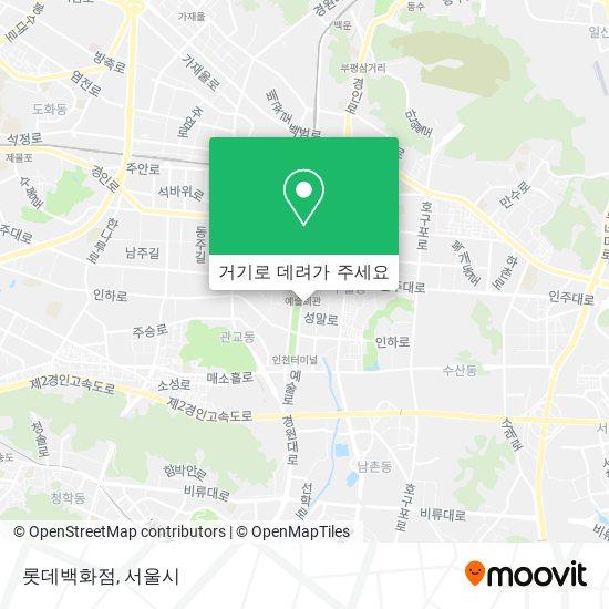 롯데백화점 지도