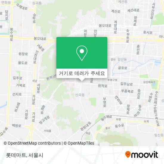 롯데마트 지도