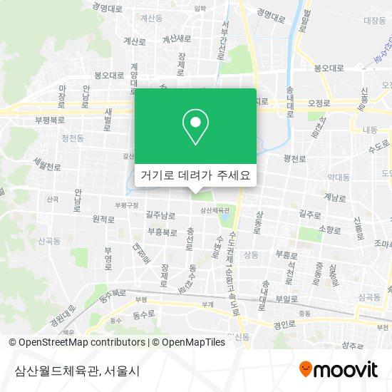삼산월드체육관 지도