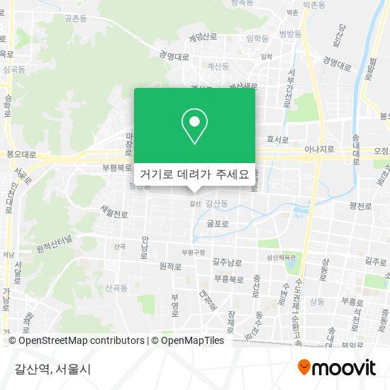 갈산역 지도