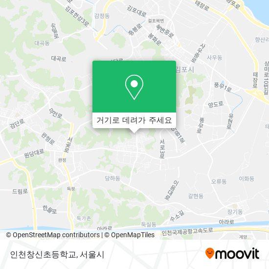 인천창신초등학교 지도