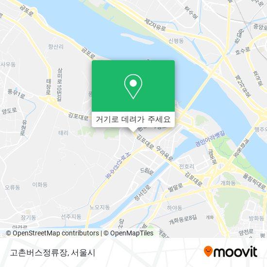 고촌버스정류장 지도