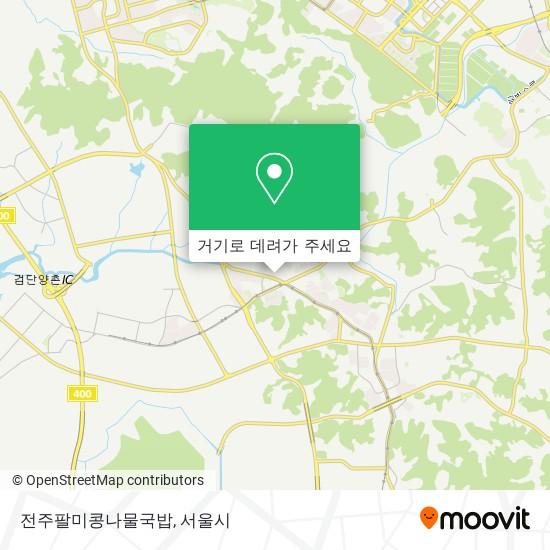 전주팔미콩나물국밥 지도