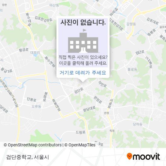검단중학교 지도