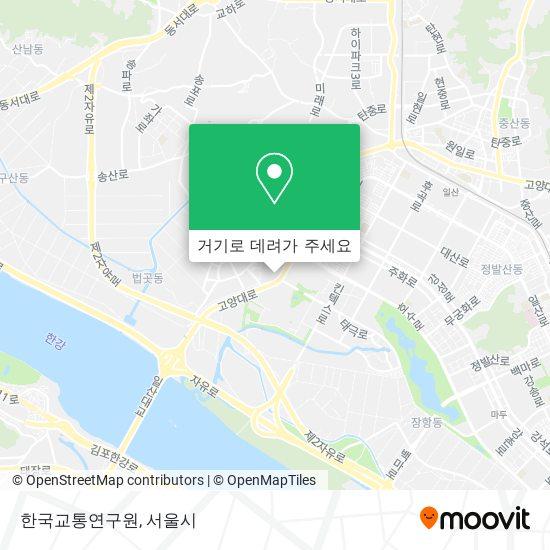 한국교통연구원 지도