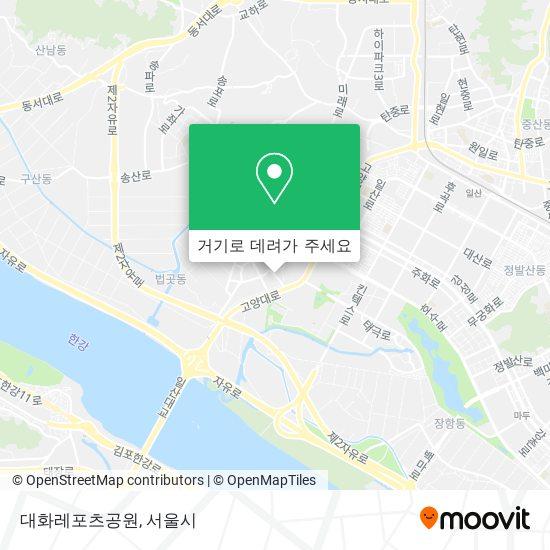대화레포츠공원 지도