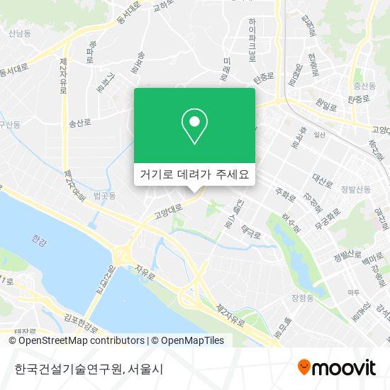 한국건설기술연구원 지도