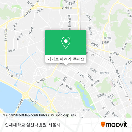 인제대학교 일산백병원 지도