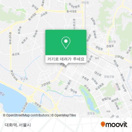 대화역 지도