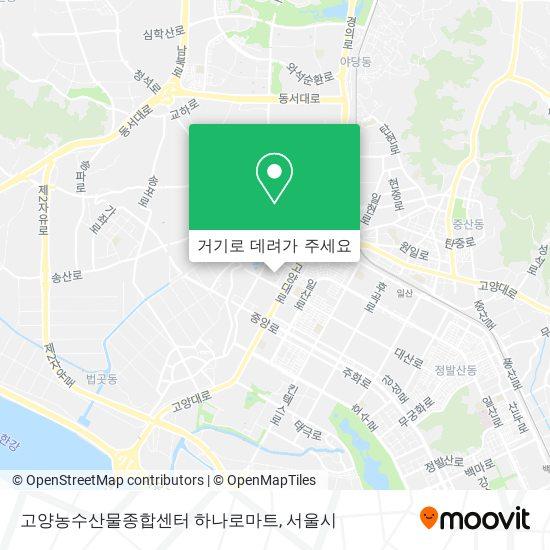 고양농수산물종합센터 하나로마트 지도