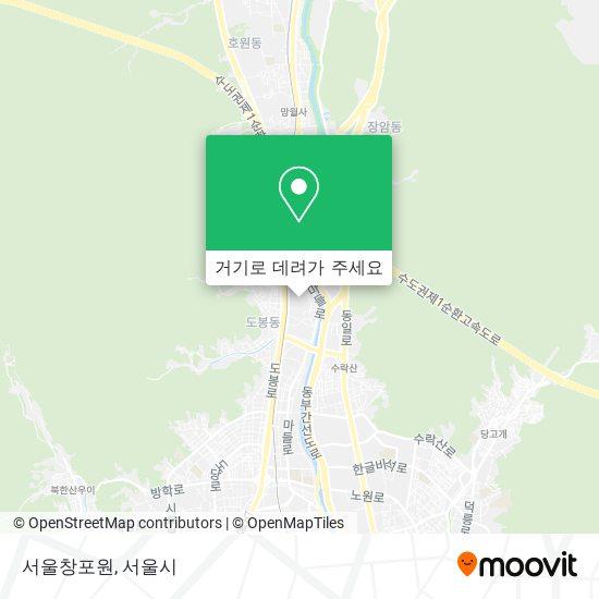 서울창포원 지도