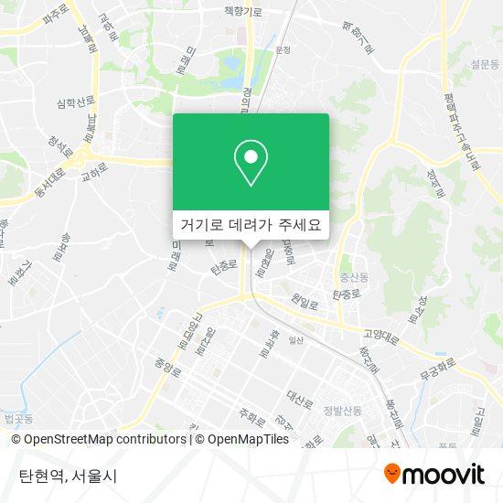 탄현역 지도