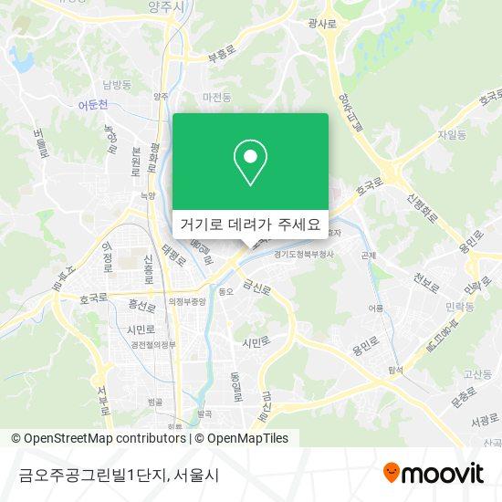 금오주공그린빌1단지 지도