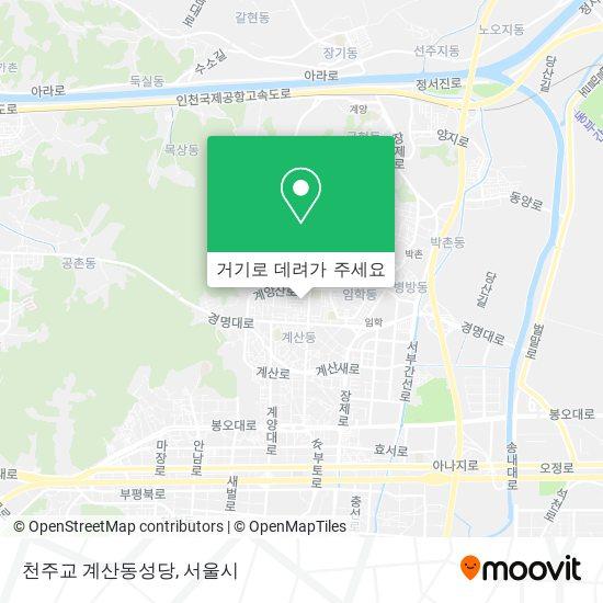 천주교 계산동성당 지도