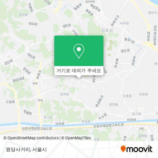 원당사거리 지도