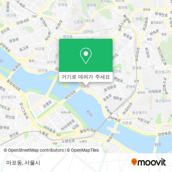 마포동 지도