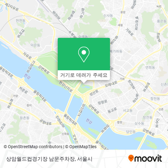 상암월드컵경기장 남문주차장 지도