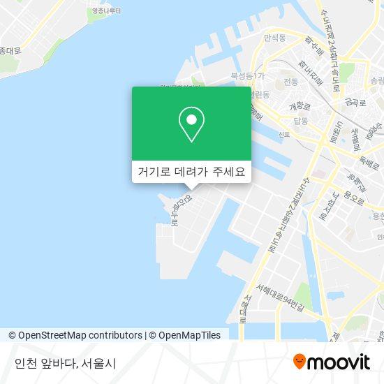 인천 앞바다 지도