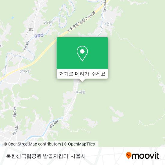 북한산국립공원 밤골지킴터 지도