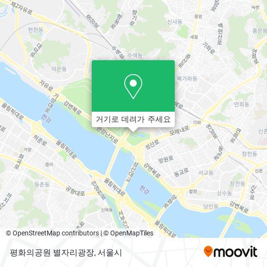 평화의공원 별자리광장 지도