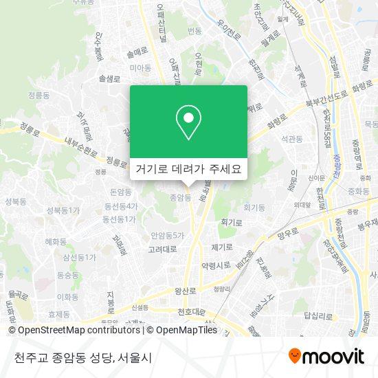 천주교 종암동 성당 지도