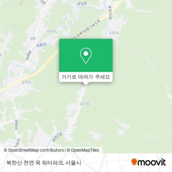 북한산 천연 옥 워터파크 지도