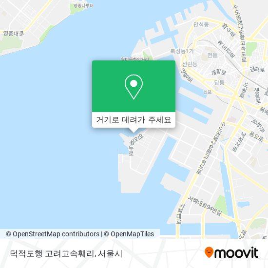 덕적도행 고려고속훼리 지도