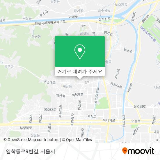 임학동로9번길 지도
