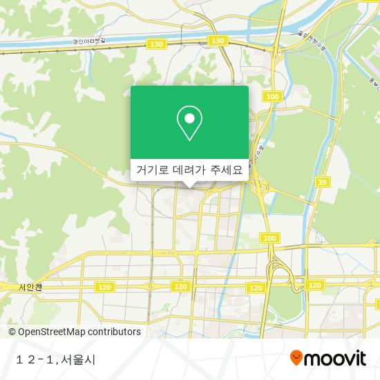 12−1 지도
