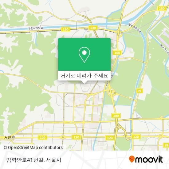 임학안로41번길 지도