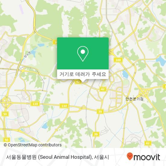 서울동물병원 (Seoul Animal Hospital) 지도
