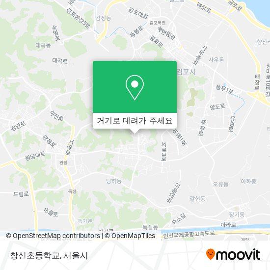창신초등학교 (Changsin Elementary School) 지도
