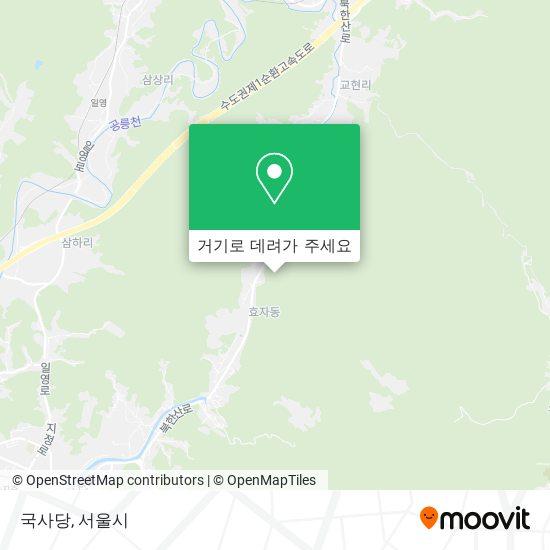 국사당 지도