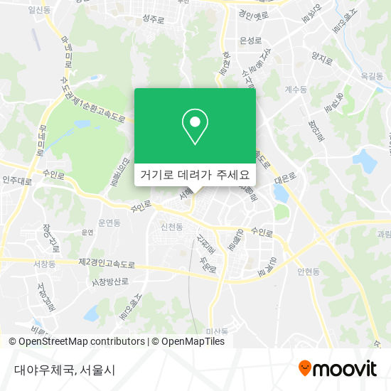 대야우체국 (Daeya Post Office) 지도
