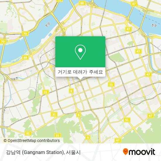 강남역 (Gangnam Station) 지도