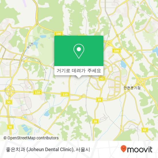 좋은치과 (Joheun Dental Clinic) 지도
