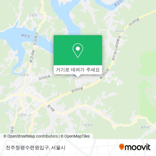 천주청평수련원입구(대형시설진 (Cheonjucheongpyeongsuryeonwon Entrance ( Daehyeongsiseoljin) 지도