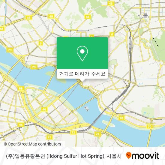 (주)일동유황온천 (Ildong Sulfur Hot Spring) 지도