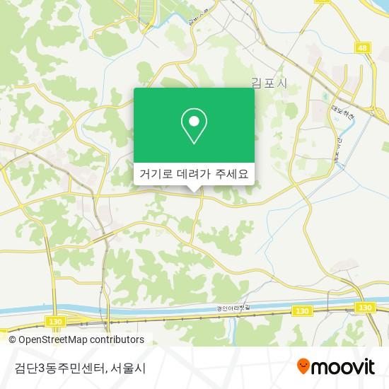 검단3동주민센터 (Geomdan 3 Dong Community Service Center) 지도