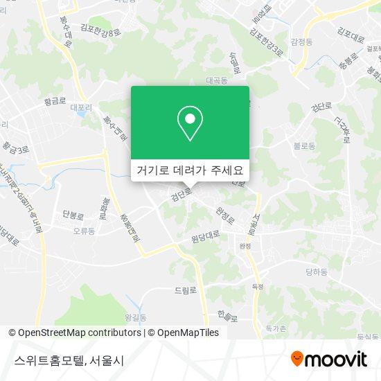 스위트홈모텔 (Seuwiteuhom Motel) 지도
