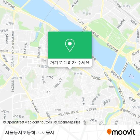 서울등서초등학교 (Seoul Deungseo Elementary School) 지도