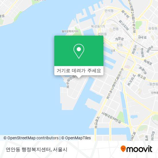 연안동주민센터 (Yeonandong Community Service Center) 지도