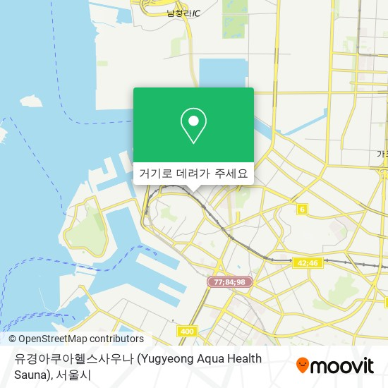 유경아쿠아헬스사우나 (Yugyeong Aqua Health Sauna) 지도